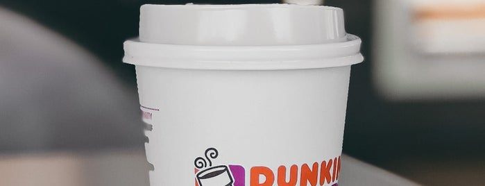 Dunkin' Donuts is one of Alkharj.