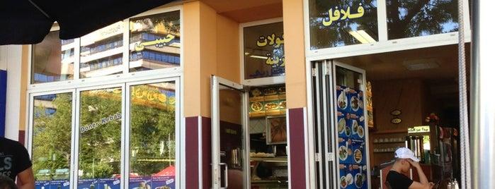 Liebling Falafel is one of Kübra'nın Beğendiği Mekanlar.