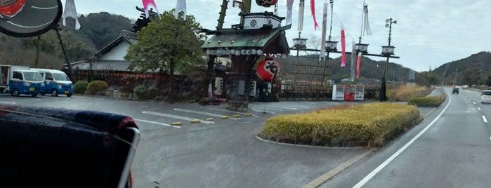 いろり山賊 周東店 is one of ZN'ın Beğendiği Mekanlar.