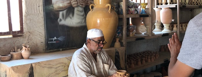مصنع الفخار بالاحساء is one of สถานที่ที่ Fatema ถูกใจ.