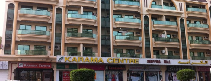 Karama Centre is one of Dubai - Shopping.