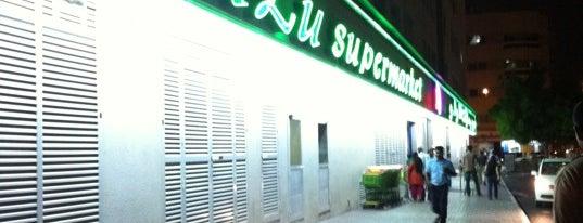 Lulu Supermarket is one of Dubai Food 7.