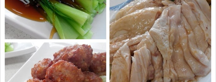 Tiong Bahru Hainanese Chicken Rice & Curry Rice is one of Singapore.