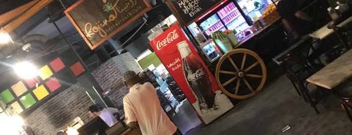 Rojina Restaurant & Cafe is one of สถานที่ที่บันทึกไว้ของ Queen.