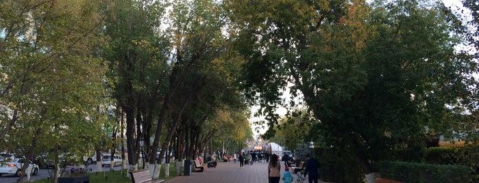 Арбат Астана is one of Прогулки по Астане / Astana walking.