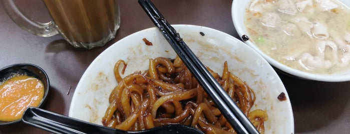 Wan Xiang Noodles is one of Petaling Jaya.