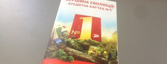 Дельта Банк #22 is one of Мой Киев!:).