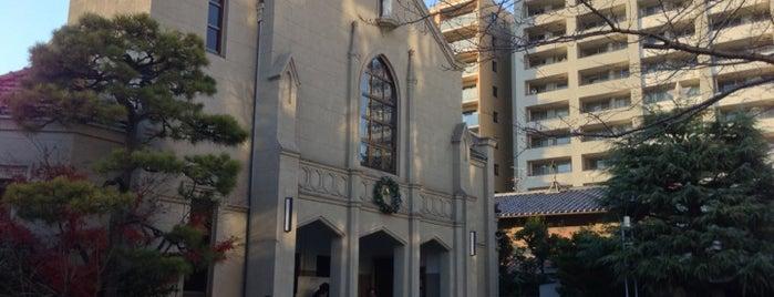 Catholic Azabu Church is one of Catholic Churches.
