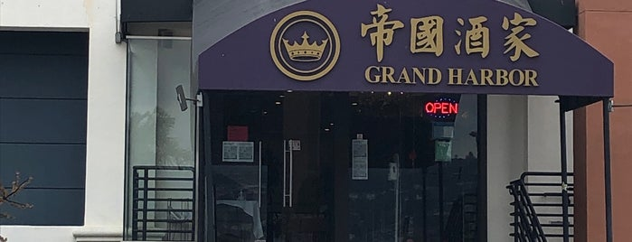 Grand Harbor is one of TheDLさんの保存済みスポット.