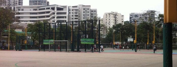 Fa Hui Park is one of Hong Kong.