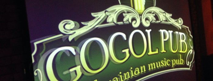 GOGOL PUB is one of Marat 님이 좋아한 장소.