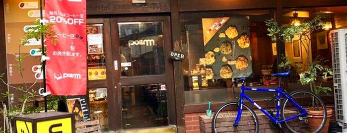 ぽえむ 幡ヶ谷店 is one of Posti salvati di Hide.
