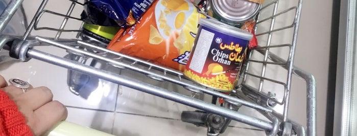 Al Maya Supermarket is one of Dubai Food 7.