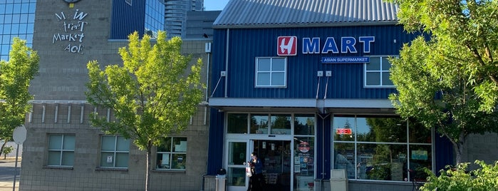 H-Mart is one of Seattle.