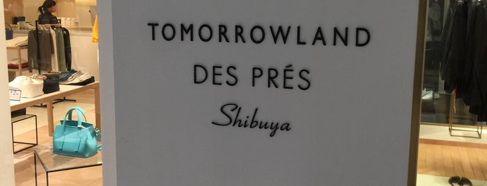 TOMORROWLAND is one of Tokyo.