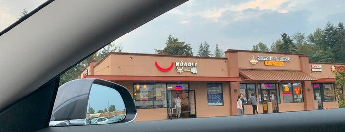 Núodle 牛一嘴 is one of สถานที่ที่บันทึกไว้ของ Dat.