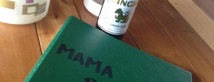 Mama Restaurant is one of Ojoeさんのお気に入りスポット.