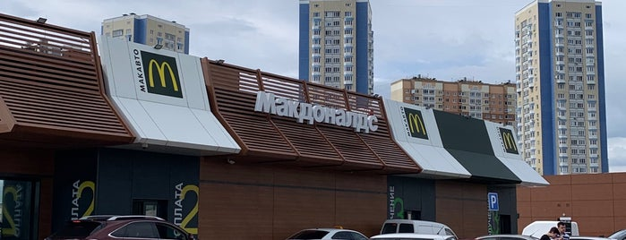 McDonald's is one of Galina : понравившиеся места.