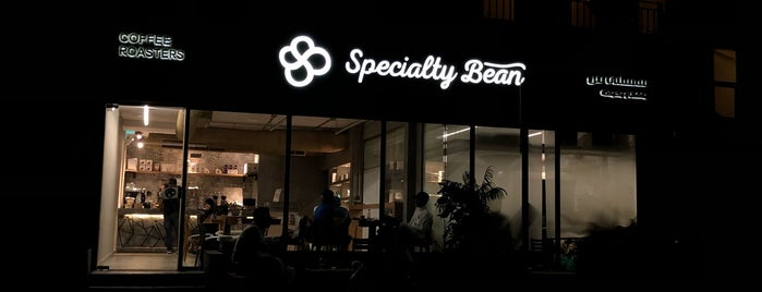 Specialty Bean Cafe is one of Sharqiyah.