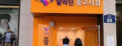 알라딘 중고서점 is one of book-shop.