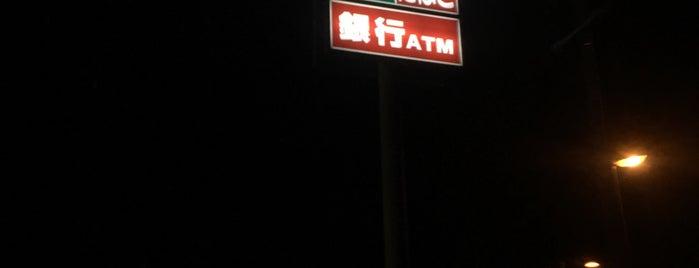 セブンイレブン 廿日市大野中央店 is one of Orte, die ZN gefallen.