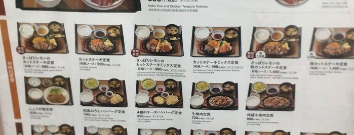やよい軒 is one of Locais curtidos por ZN.