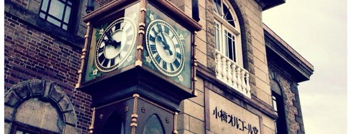 小樽オルゴール堂 is one of Sapporo.