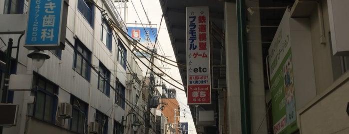 ホビーランドぽち 塚本店 is one of สถานที่ที่ kiha58 ถูกใจ.
