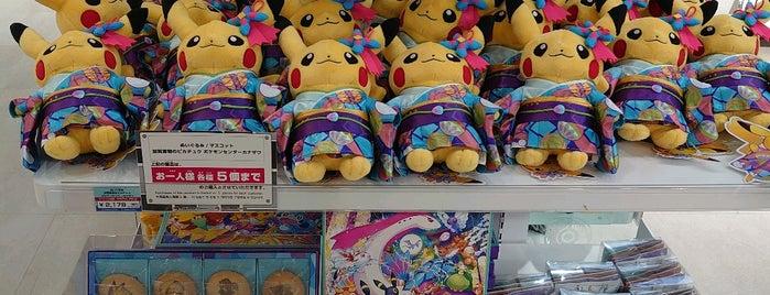 Pokémon Store is one of สถานที่ที่ Deb ถูกใจ.