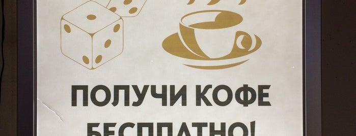Минута Маркет is one of Kufzuk : понравившиеся места.