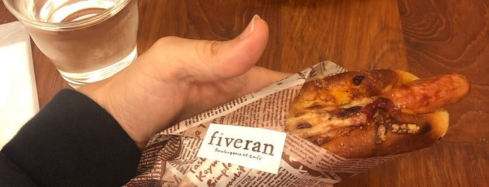 Boulangerie et café fiveran is one of Japón.