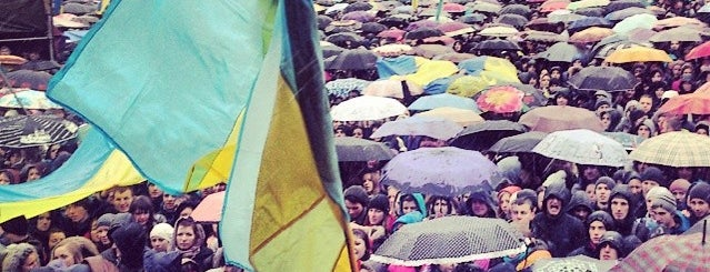 Євромайдан Львів / Lviv Euromaidan is one of Lieux qui ont plu à Vera.