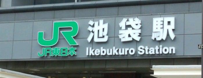 Ikebukuro Station is one of Asia tour vol 2.