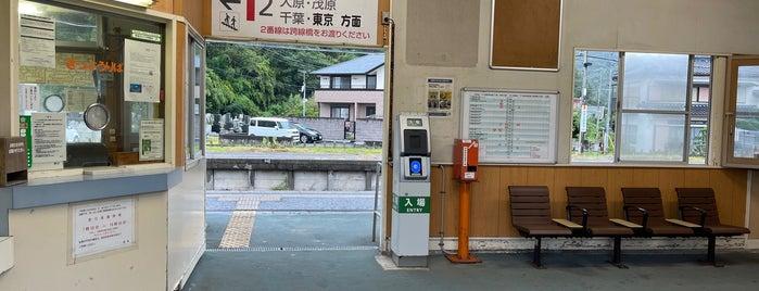 Kazusa-Okitsu Station is one of JR 키타칸토지방역 (JR 北関東地方の駅).
