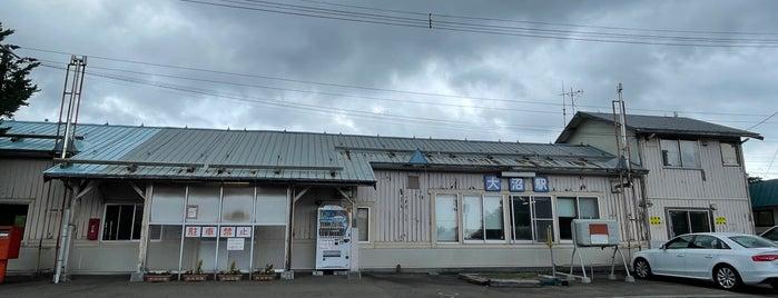 Ōnuma Station is one of JR 홋카이도역 (JR 北海道地方の駅).