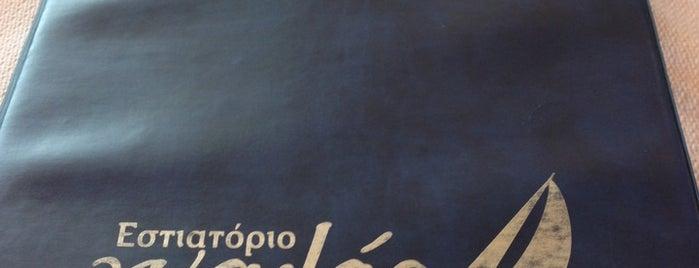 Γυαλός is one of Greece (Lefkada).