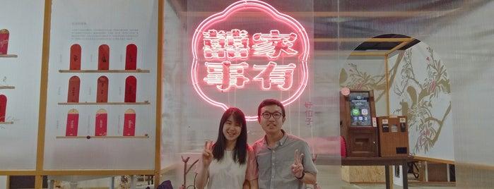 帝國製糖廠 台中營業所 is one of Taiwan.