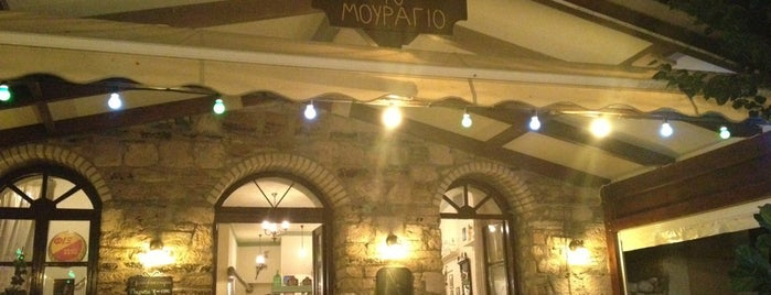 To Mouragio is one of samos.