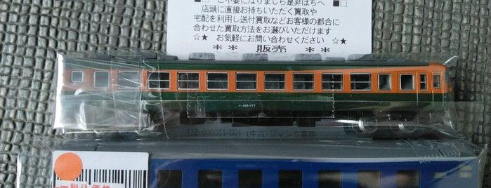 ホビーランドぽち 秋葉原1号店 is one of Orte, die 高井 gefallen.