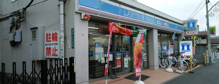 Lawson is one of Japan.