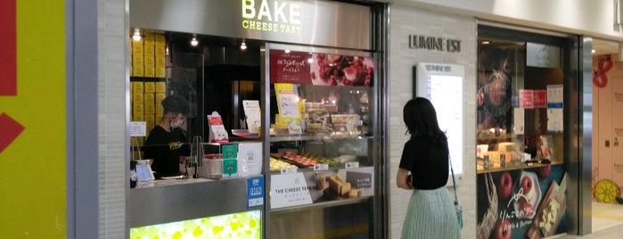 Bake Cheese Tart is one of Japan • Tokyo.