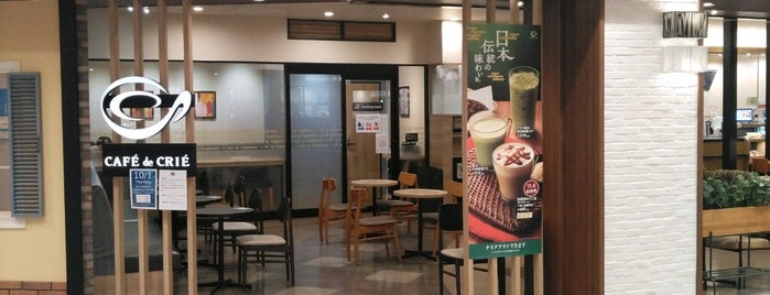 CAFÉ de CRIÉ is one of Masahiro 님이 좋아한 장소.