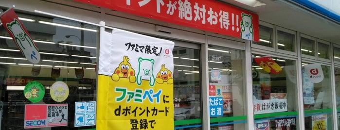 ファミリーマート 環八北赤羽店 is one of Masahiroさんのお気に入りスポット.