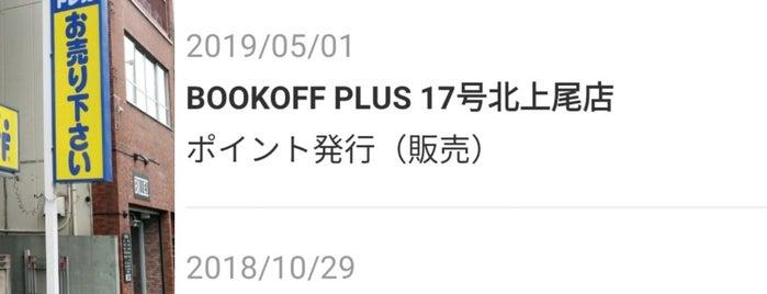 BOOKOFF 赤羽駅東口店 is one of Masahiro'nun Beğendiği Mekanlar.