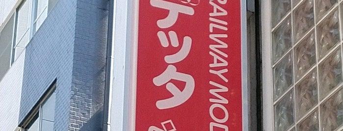 Popondetta is one of Lugares favoritos de 高井.