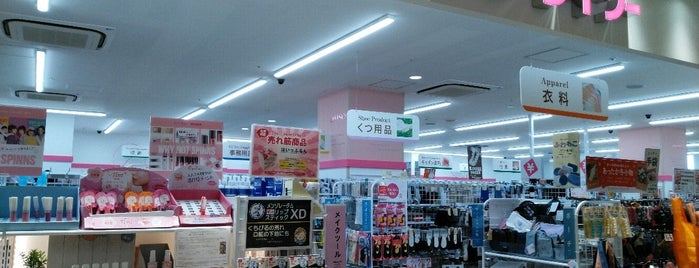 ダイソー is one of TOKYO Shopping.