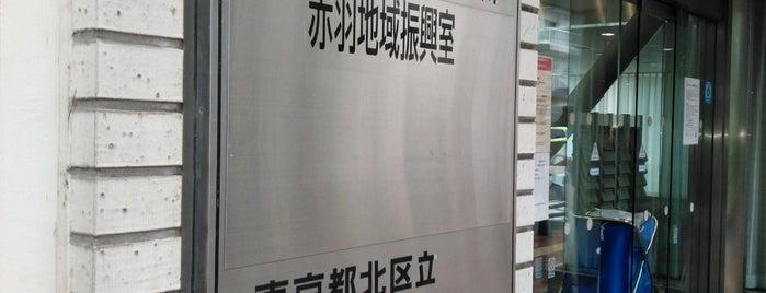 赤羽図書館 is one of Tempat yang Disukai Masahiro.