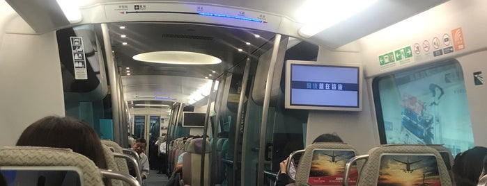 Hong Kong Airport Express is one of Shankさんのお気に入りスポット.