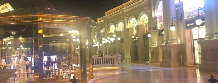 Al Hazm is one of الدوحة.