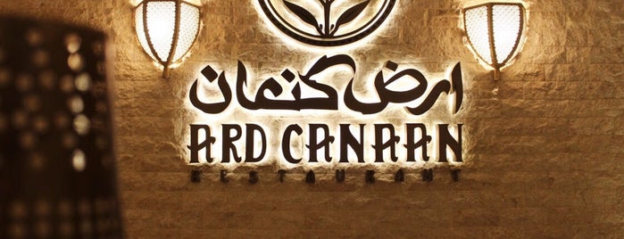 Ard Canaan Restaurant is one of Doha.